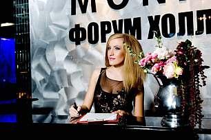 Анна Носырева