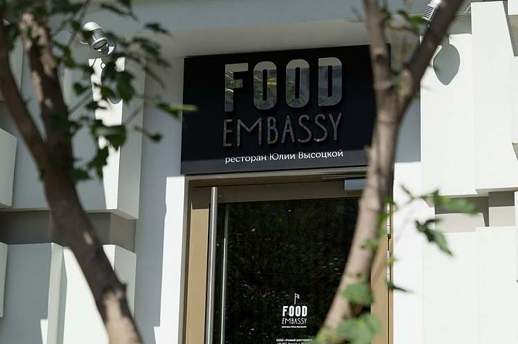 Семейный ресторан Фуд Эмбасси / Food Embassy
